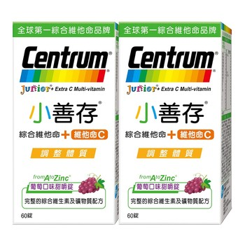 Centrum Junior 小善存綜合維他命+維他命C 120錠 (60錠X2瓶)