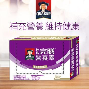 桂格完膳營養素 糖尿病適用配方 250毫升X24罐 Quaker Complete Nutrition Food Enhanced Diabetic Formula 250ml X 24 Cans-C..