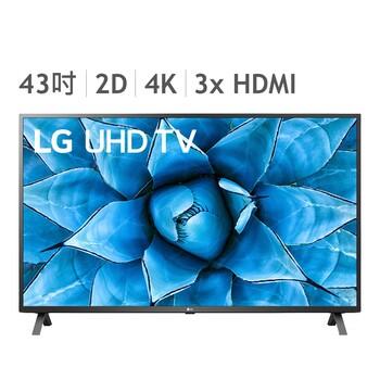 LG 43 4K AI語音物聯網電視 43UN7300PWC LG 43 4K Smart TV 43UN7300PWC-Costco