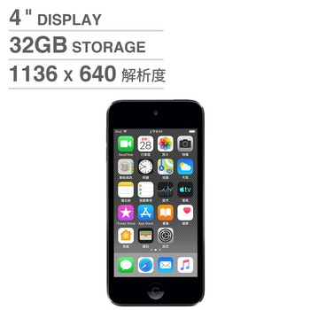 iPod touch 32GB - 太空灰