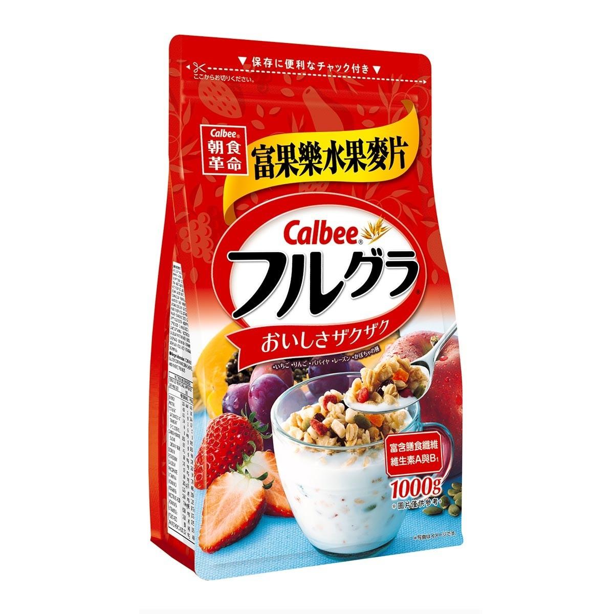 酵素玄米 冷凍保存