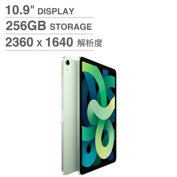 "10.9"" iPad Air (4th) 256GB"