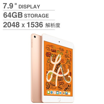 7.9吋 iPad Mini 64GB