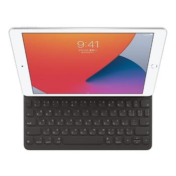 聰穎鍵盤,適用於 10.2 iPad (8th) - 中文 (注音) Smart Keyboard for 10.2 iPad (8th) - Chinese(Zhuyin)-Costco