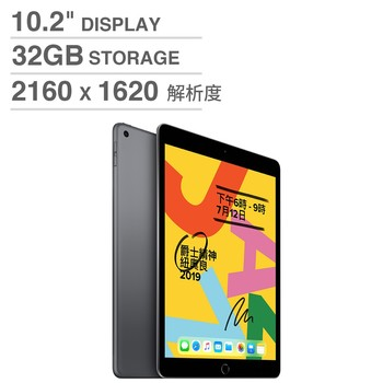 iPad (7th) Wi-Fi 32GB 太空灰 (MW742TA/A)