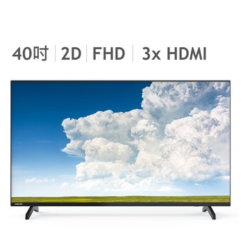 Philips 40 FHD 液晶顯示器含視訊盒 40PFH5034 Philips 40 FHD Monitor With Tuner Box 40PFH5034-Costco