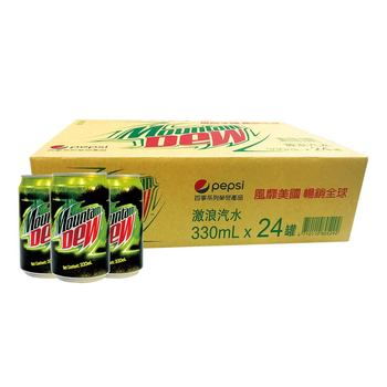 MOUNTAIN DEW激浪汽水330毫升X 24入