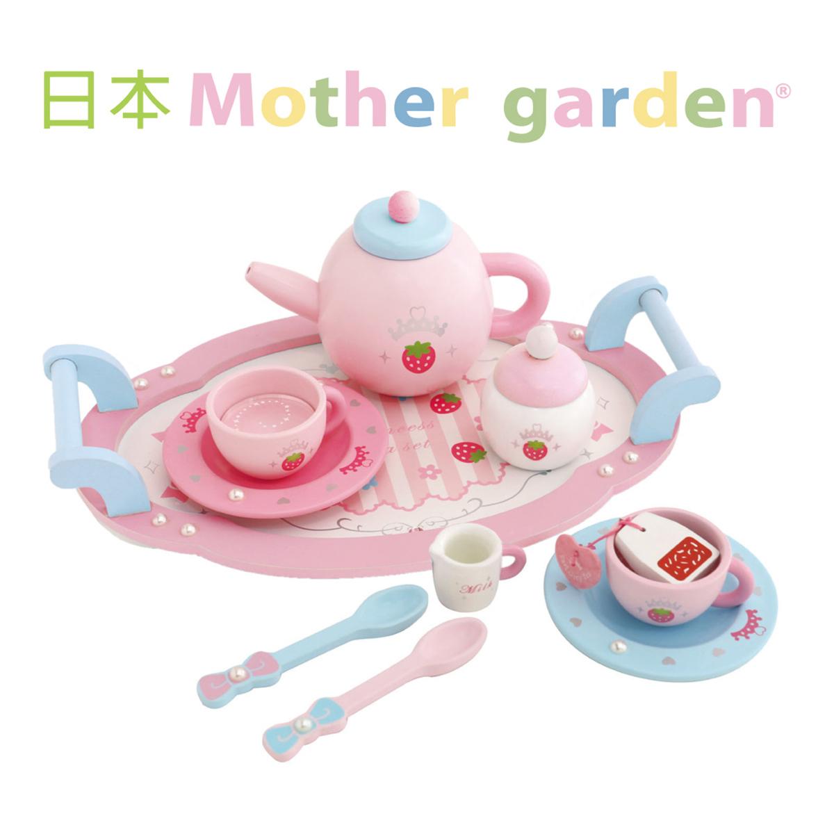 Mother Garden 野草莓公主茶具組