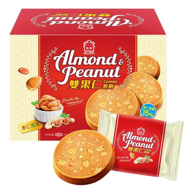 義美 雙果仁煎餅花生 + 杏仁口味 16公克 X 60入 I-Mei Peanut & Almond Cookies 16 g X 60 Pack-Costco