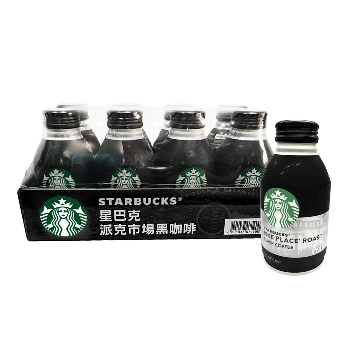 Starbucks 星巴克 派克市場黑咖啡
