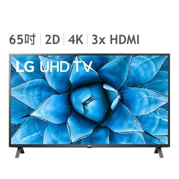 LG 65 4K AI語音物聯網電視 65UN7300PWC LG 65 4K Smart TV 65UN7300PWC-Costco