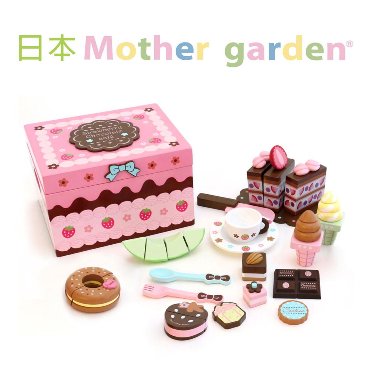Mother Garden 野草莓巧克力點心盒