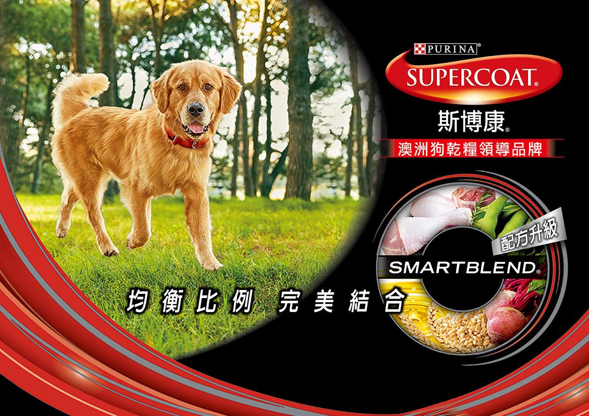 SUPERCOAT 斯博康 成犬雞肉消化保健配方乾狗糧,均衡比例,完美結合,澳洲乾狗糧領導品牌,配方升級。