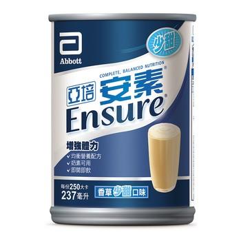 亞培 安素均衡營養配方 香草少甜 237毫升 X 32罐 Ensure Adult Drink - Vanilla Less Sweet 237 ml 32 pack-Costco