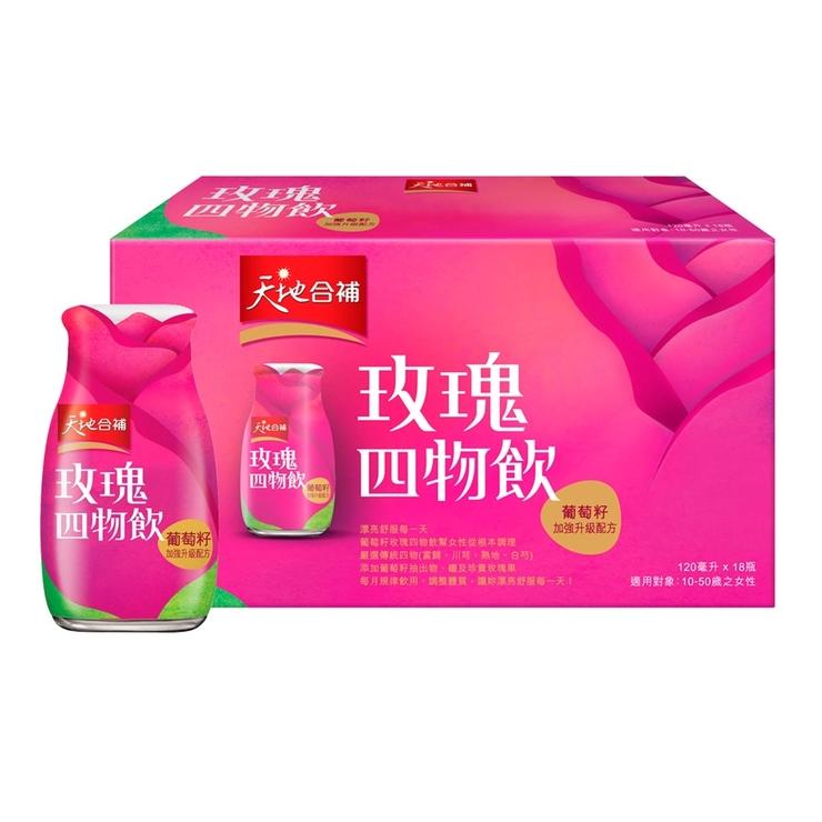 天地合補 玫瑰四物飲葡萄籽配方 120毫升 X 18入 TianDiHeBu Essence of Herbs Grape Seed 120 ml X 18 Count-Costco