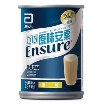 亞培 原味安素 均衡營養配方 237毫升 X 32罐 Ensure Adult Drink - Original 237Ml X 32 Pack-Costco