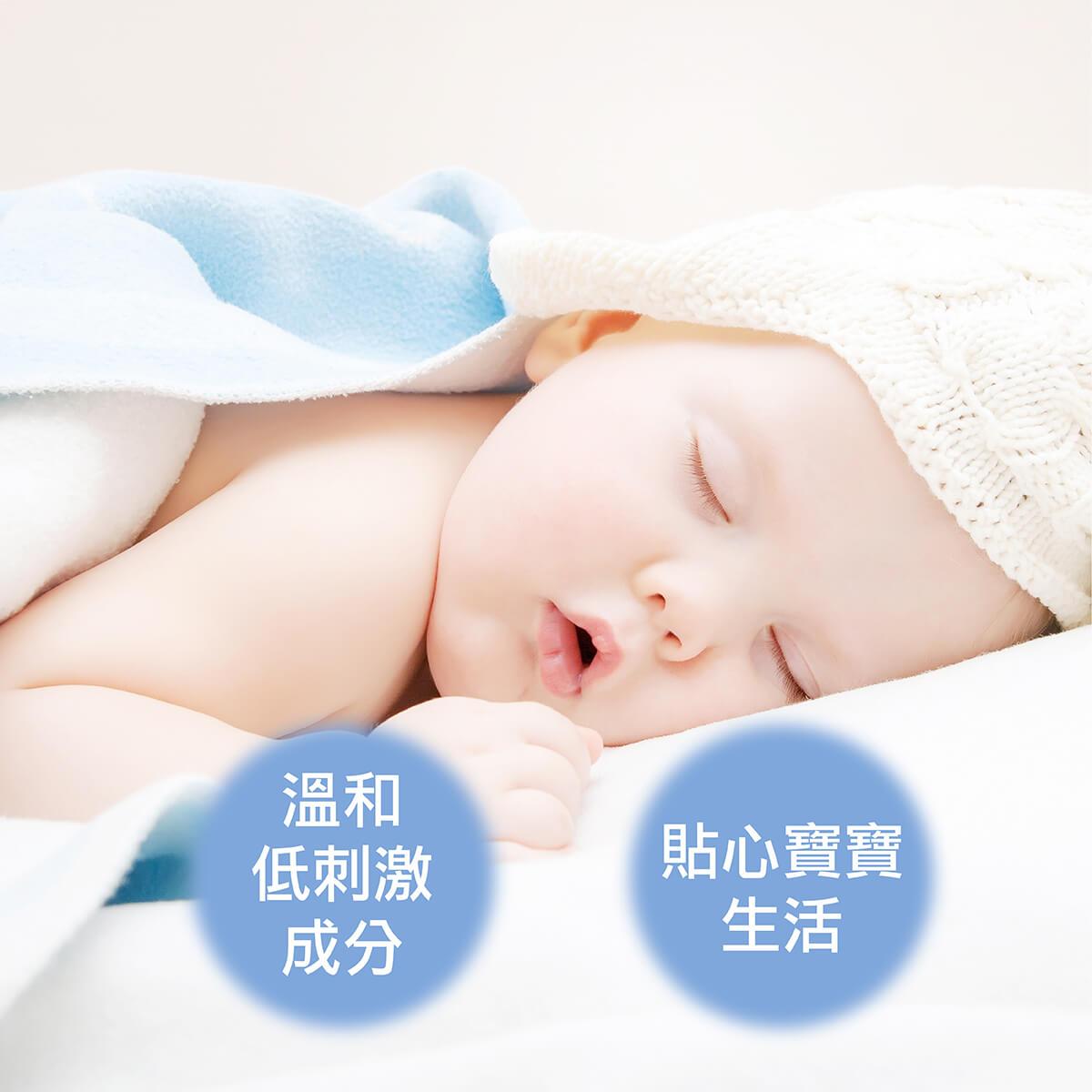 法國Douce Nature地恩寶寶清潔用品,呵護寶寶脆弱肌,低泡沫的溫和成分清潔寶寶的肌膚,產品皆有指標性認證(Ecocert、BIO認證),安心有保障。