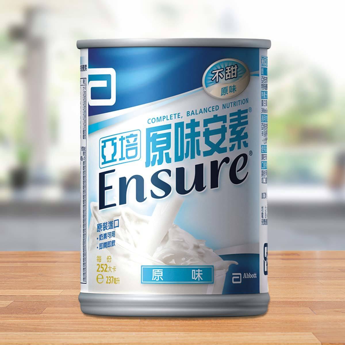 亞培 安素成人保健營養品 原味 237 毫升 x 32 罐