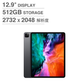 "12.9"" iPad Pro (4th) 512GB"