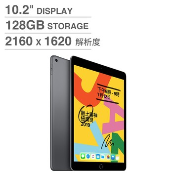 iPad (7th) Wi-Fi 128GB 太空灰 (MW772TA/A)