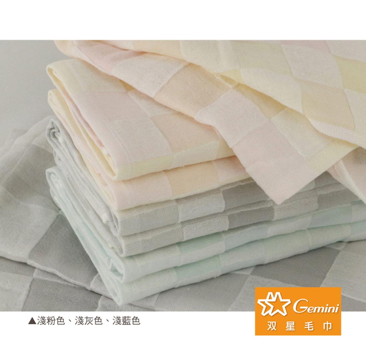Gemini雙星毛巾彩色方格雙層紗布毛巾淺粉色。