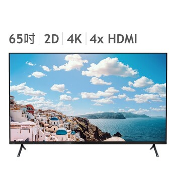 PHILIPS 65吋 4K LED Android 顯示器含視訊盒 65PUH8215