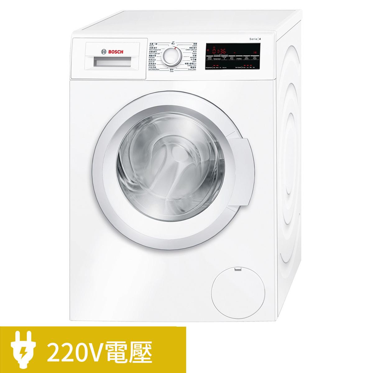 BOSCH 7KG 獨立式洗衣機 WAT28400TC