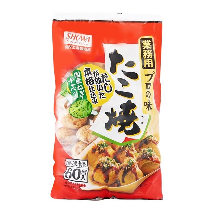 Showa 冷凍章魚燒 60顆 Showa Frozen Takoyaki 60Counts-Costco