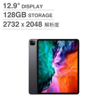 "12.9"" iPad Pro (4th) 128GB"