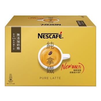 Nescafe雀巢咖啡三合一減糖純拿鐵 21公克 X 80入 Nescafe 3 In 1 Reduced Sugar Pure Latte 21G X 80CT-Costco