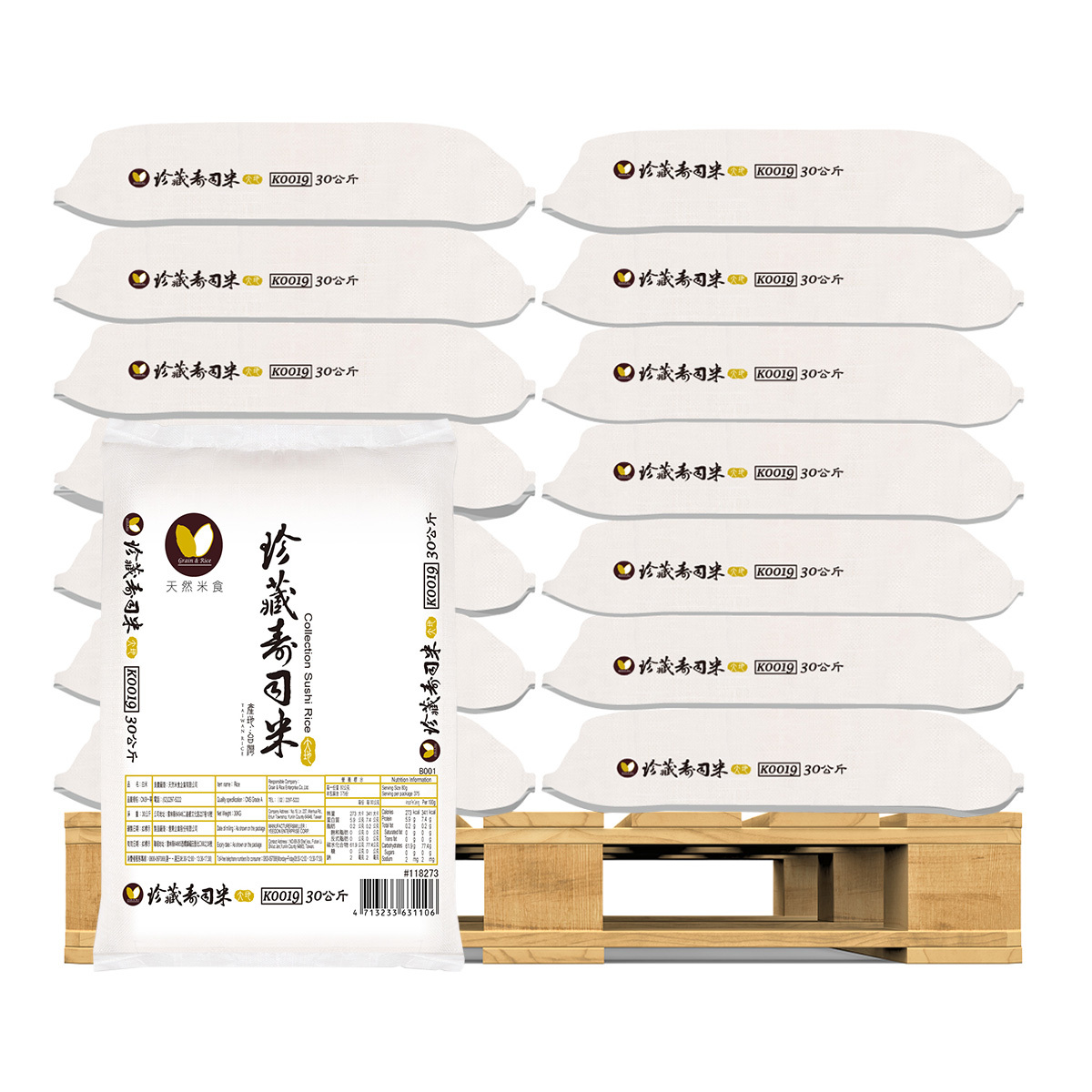 天然米食珍藏壽司米30公斤 X 35包