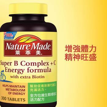 Nature Made 萊萃美 全方位維生素B群加C 活力配方 300 粒 Nature Made Super B Complex + C Energy Formula 300 Tablets-Cos..