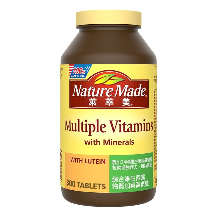 Nature Made 萊萃美 綜合維生素礦物質加葉黃素錠(食品) 300錠 Nature Made Multiple Vitamins with Minerals (with Lutein) 300 Tablets-Costco