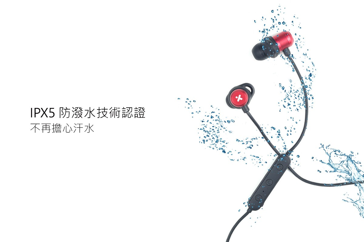 美兒小舖COSTCO好市多線上代購~X-mini RAY+ 藍牙耳機/藍芽耳機-灰色or紅色(1組)