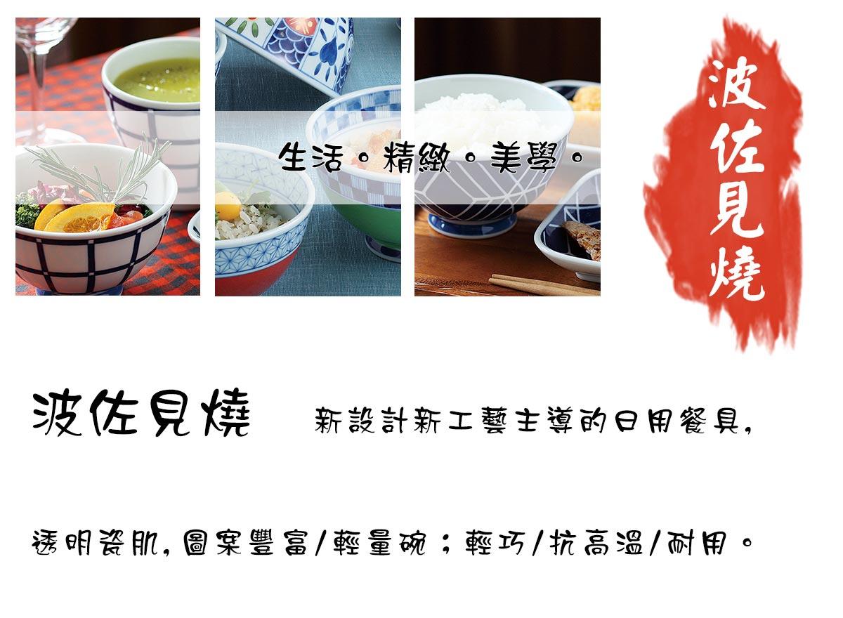 日本製輕量飯碗,生活 精緻 美學,輕巧,抗高溫,耐用.
