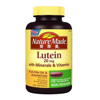 Nature Made 萊萃美 葉黃素 20 毫克複合軟膠囊150粒 Nature Made Lutein 20 mg 150 Softgels-Costco