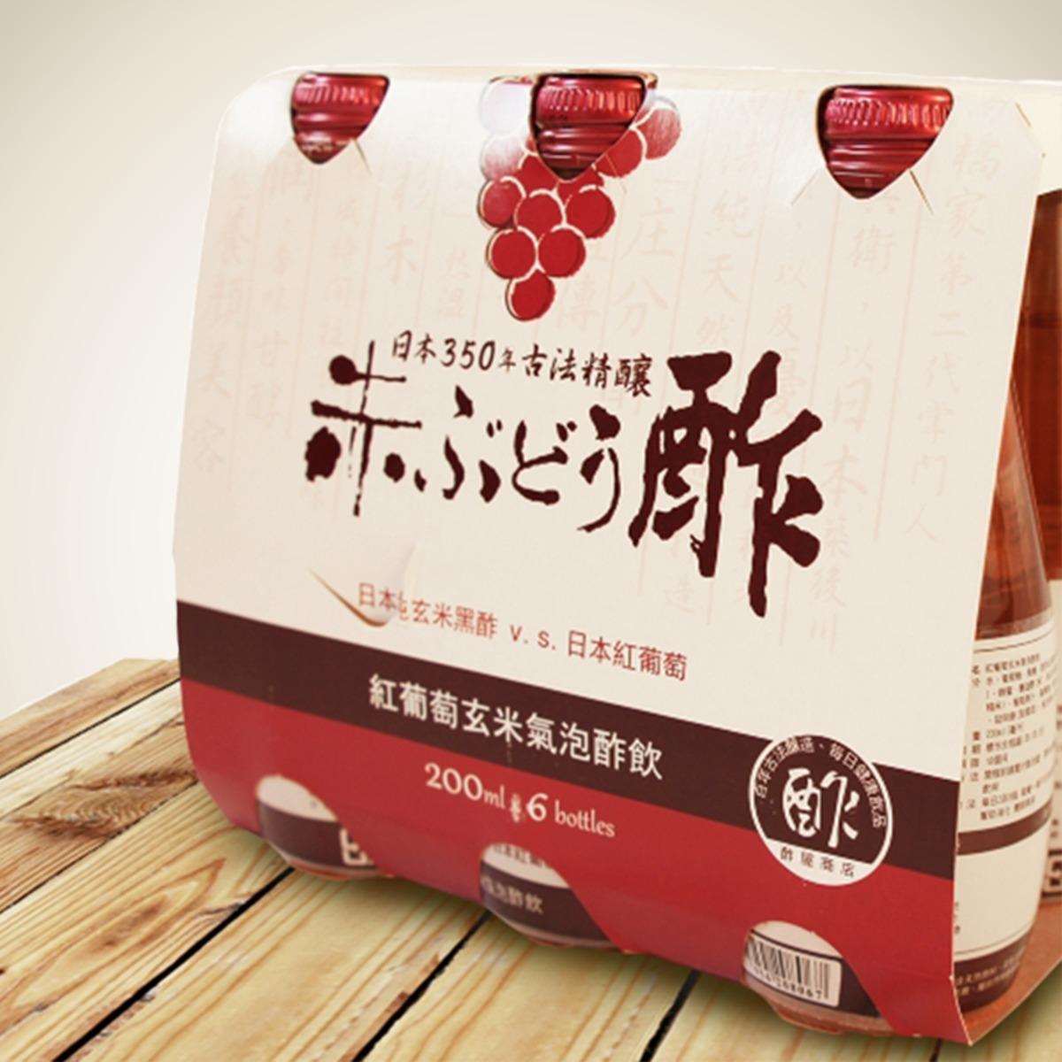 酢屋商店 紅葡萄玄米氣泡醋飲 200毫升 X 12入/組