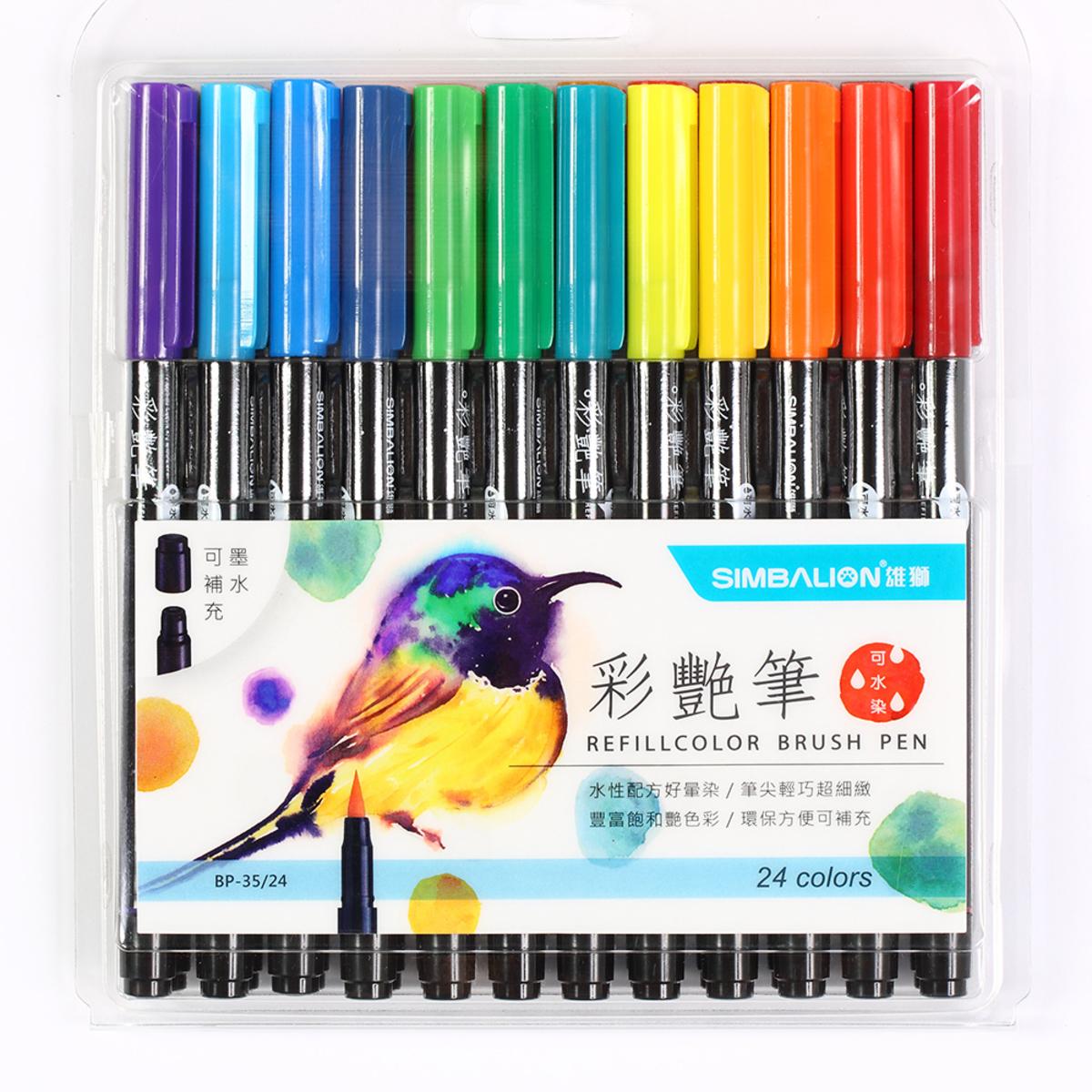 雄獅彩豔筆24色