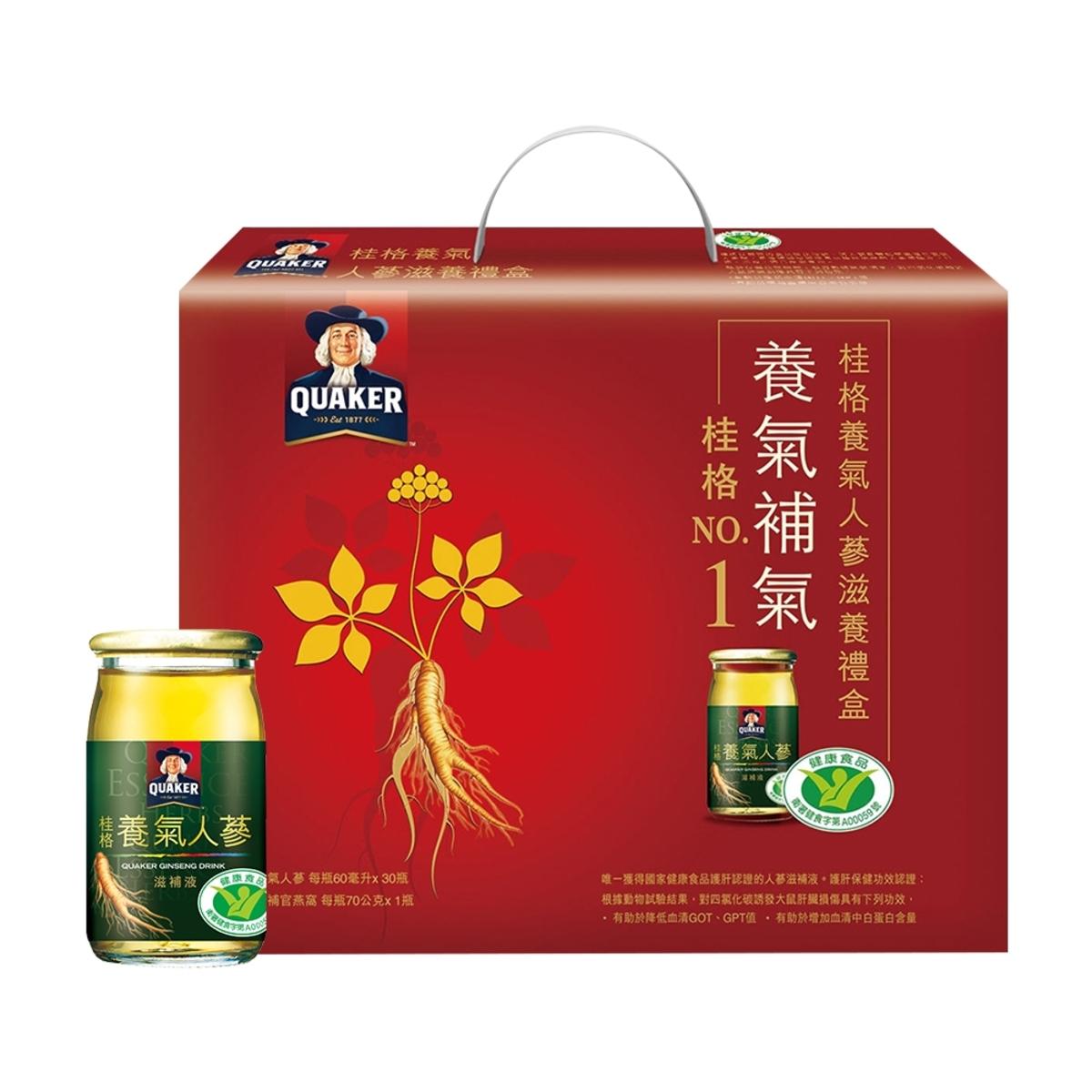 桂格 養氣人蔘滋養禮盒 (人蔘 60毫升 30入+ 燕窩 70公克 1入)/組
