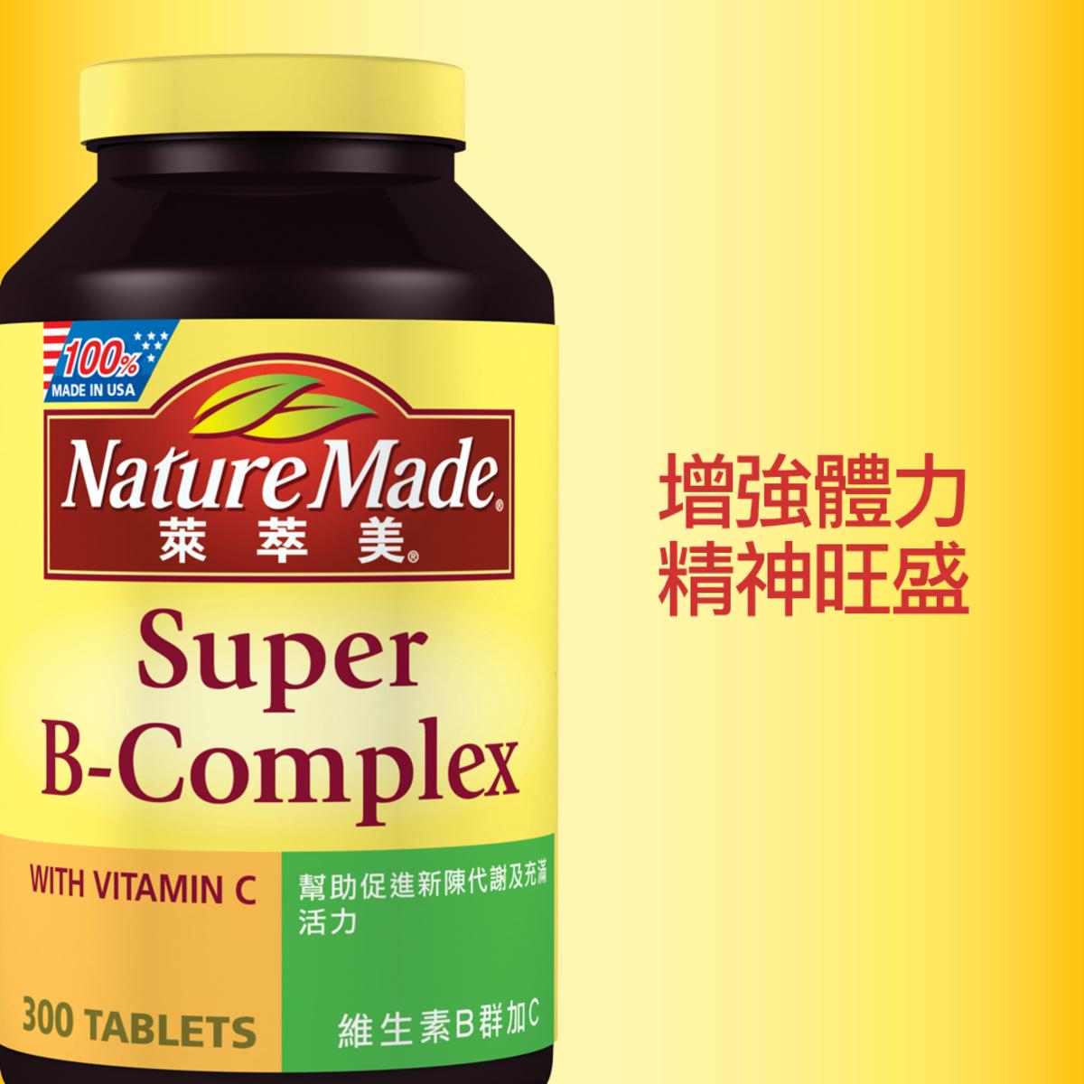 Nature Made 全方位維生素B群加C 活力配方 300 粒