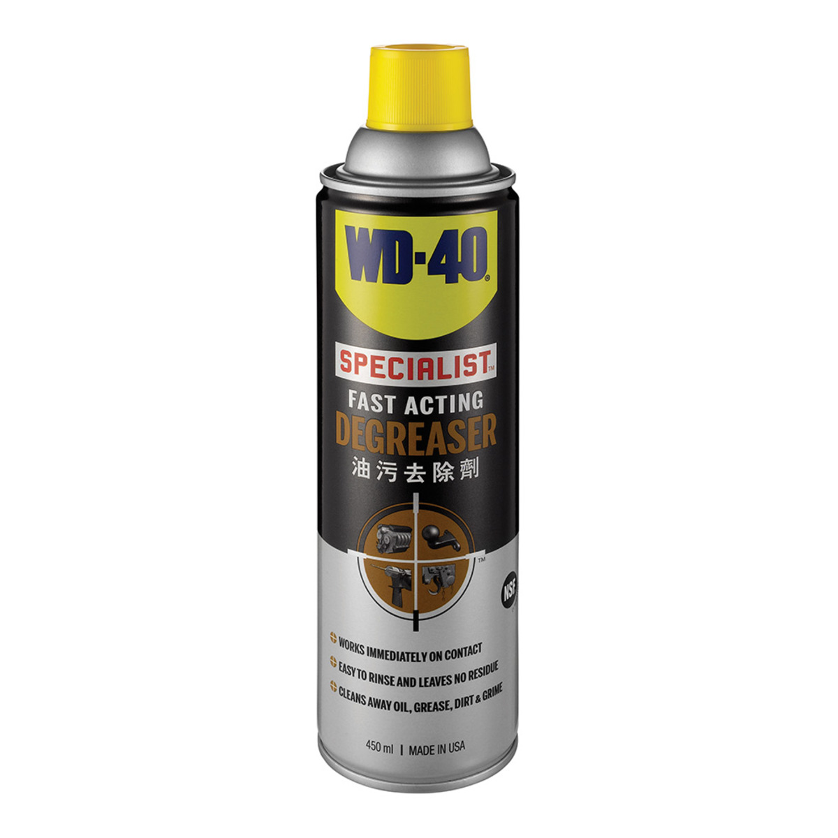 WD-40 Specialist 油汙去除劑 450毫升