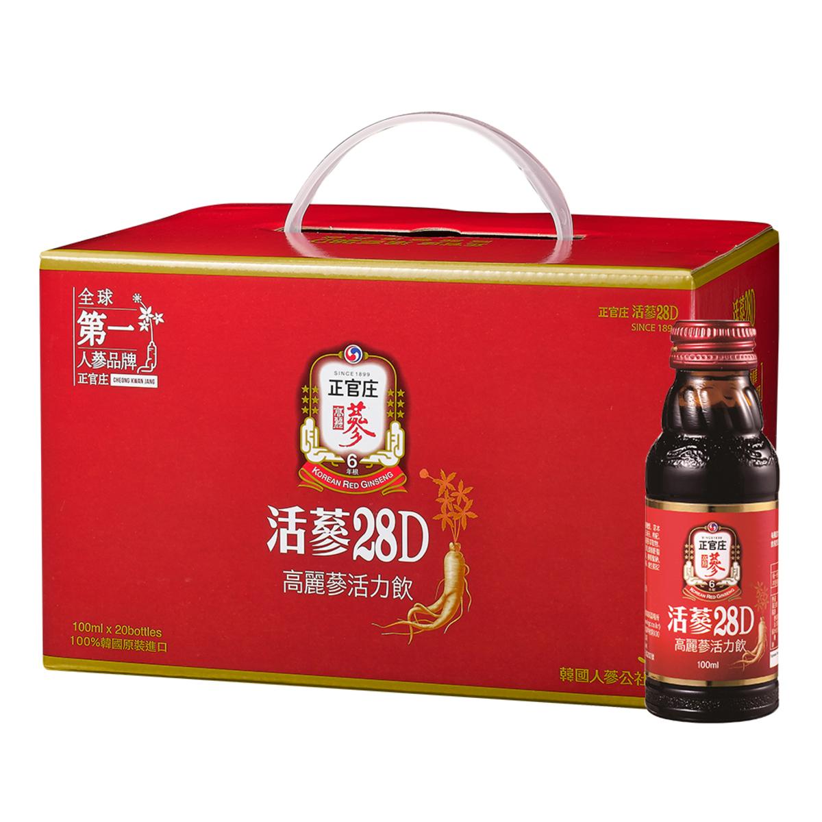 正官庄 28D高麗蔘活力飲 20 瓶 (100 毫升X 20瓶)