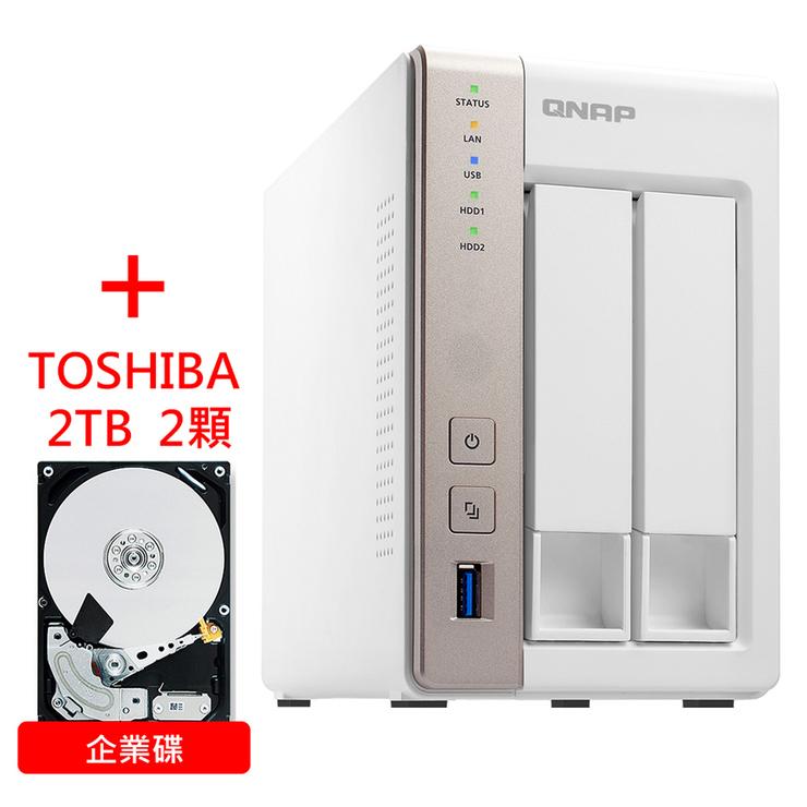 "QNAPNAS雲端儲存系統TS-251+TOSHIBA2TB3.5""硬碟*2"