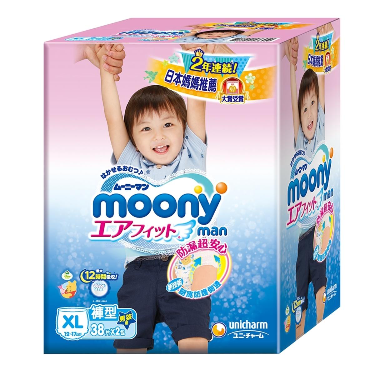 Moony 日本頂級版紙尿褲