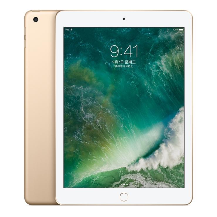 """12.9"""" iPad Pro Wi-Fi"""