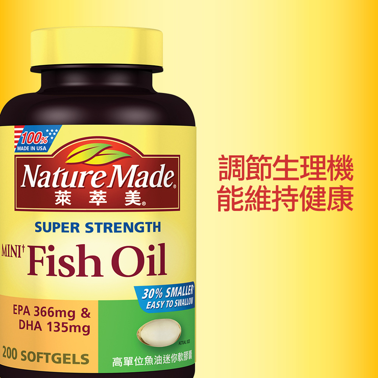 Nature made 200 costco for Nature made fish oil costco