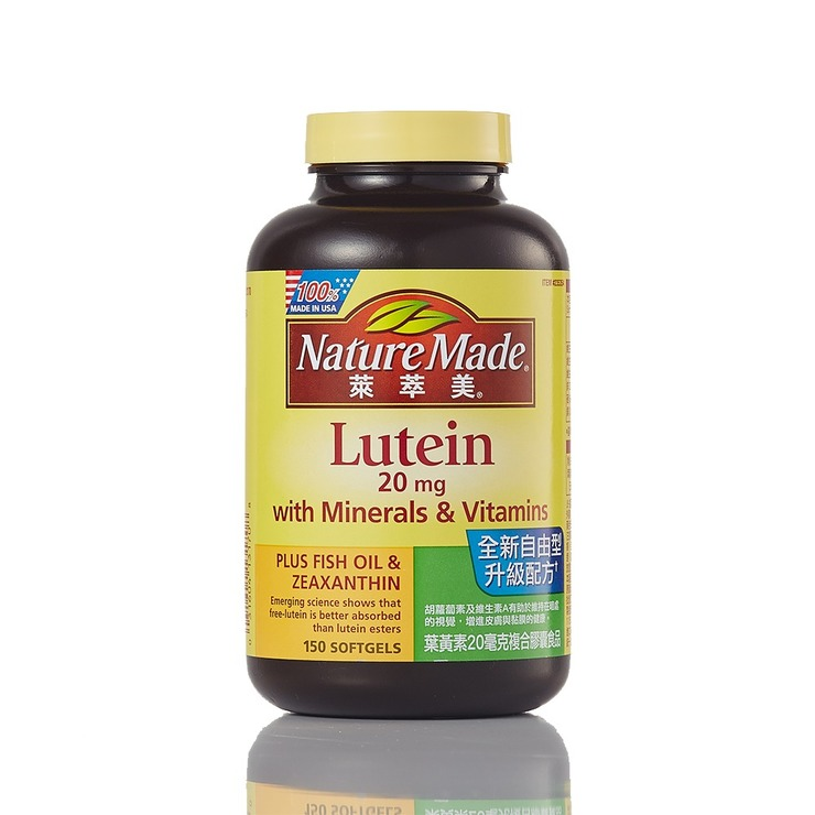 Lutein Nature Made Costco