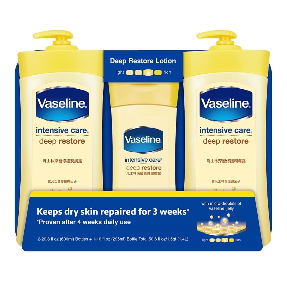 Vaseline 進口潤膚乳液組 600毫升 2入+ 295毫升 1入