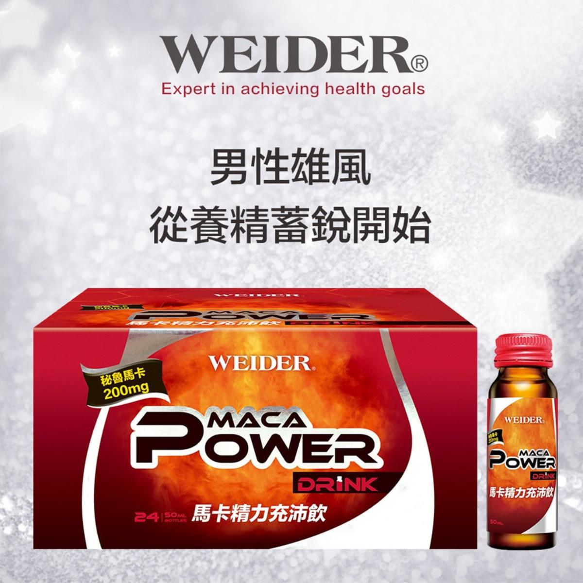 WEIDER 威德馬卡精力充沛飲 24瓶