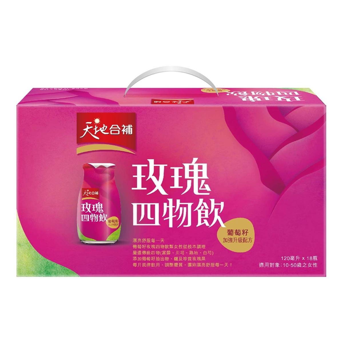 天地合補 玫瑰四物飲葡萄籽配方120毫升 18入